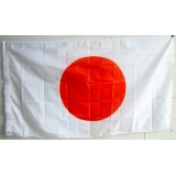 FL-059 Flag - Japan National Flag 1.5m